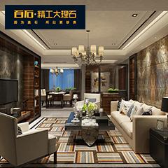 BM17 香榭丽舍