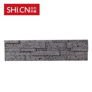 文化石背景墙 火山岩高低配文化砖 BJQ-31