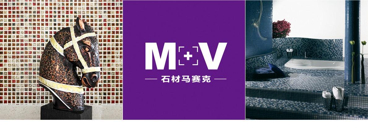 石材马赛克 MV-S032