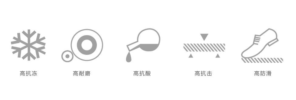 奥特曼米黄 Ultraman Cream