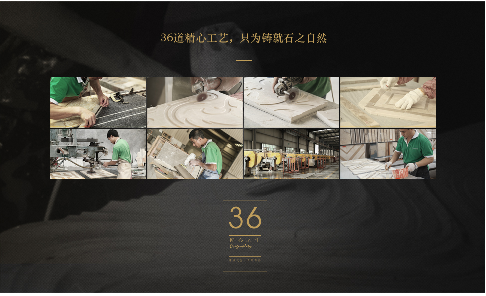 大理石魔方砖 CM58-66