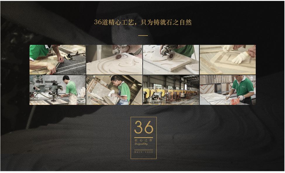 大理石魔方砖 CM24B-44
