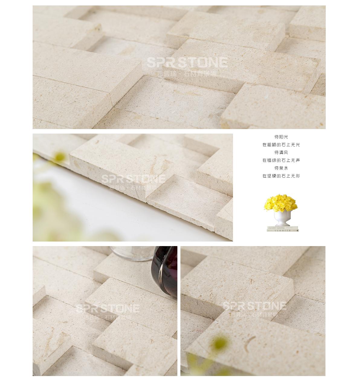 石材背景墙 001