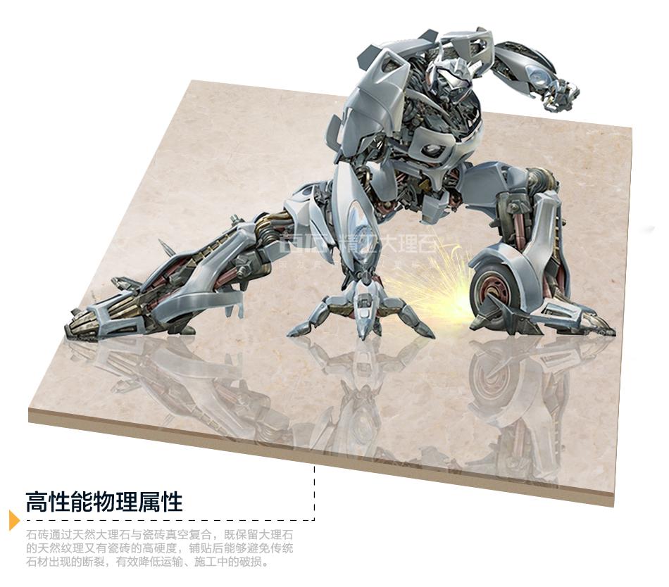 精工直板 BS-312