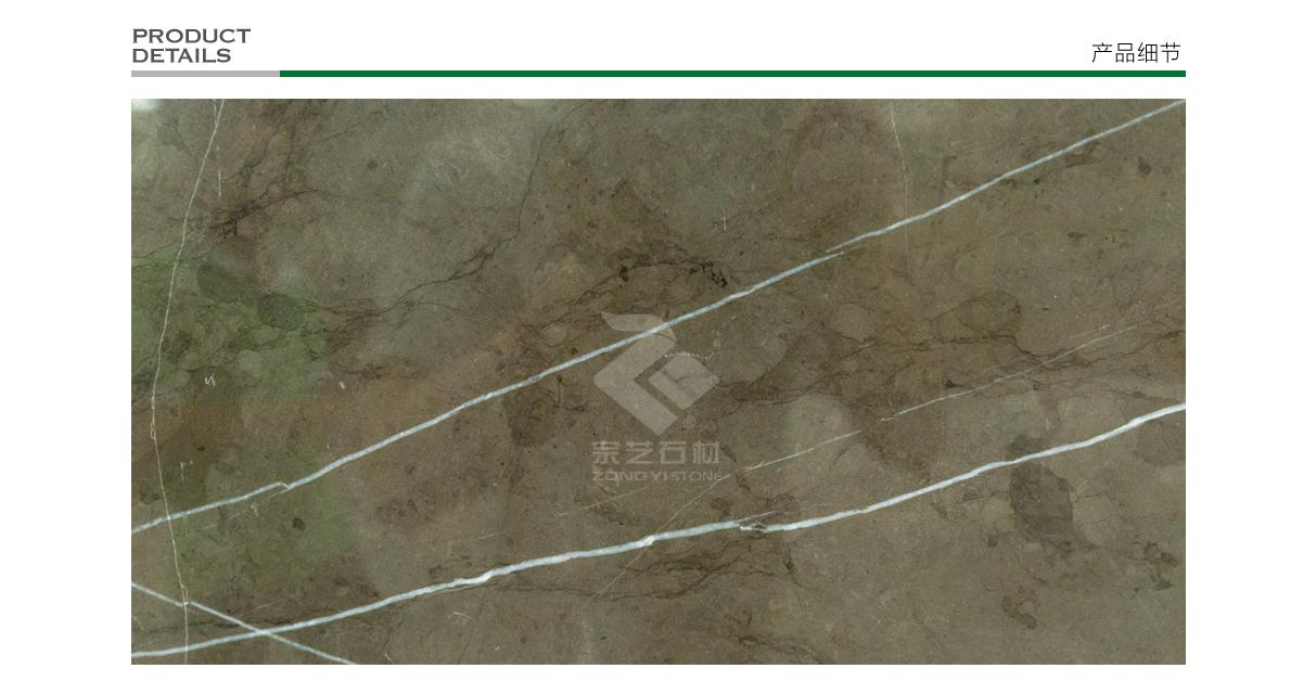 宗艺石材 保加利亚灰