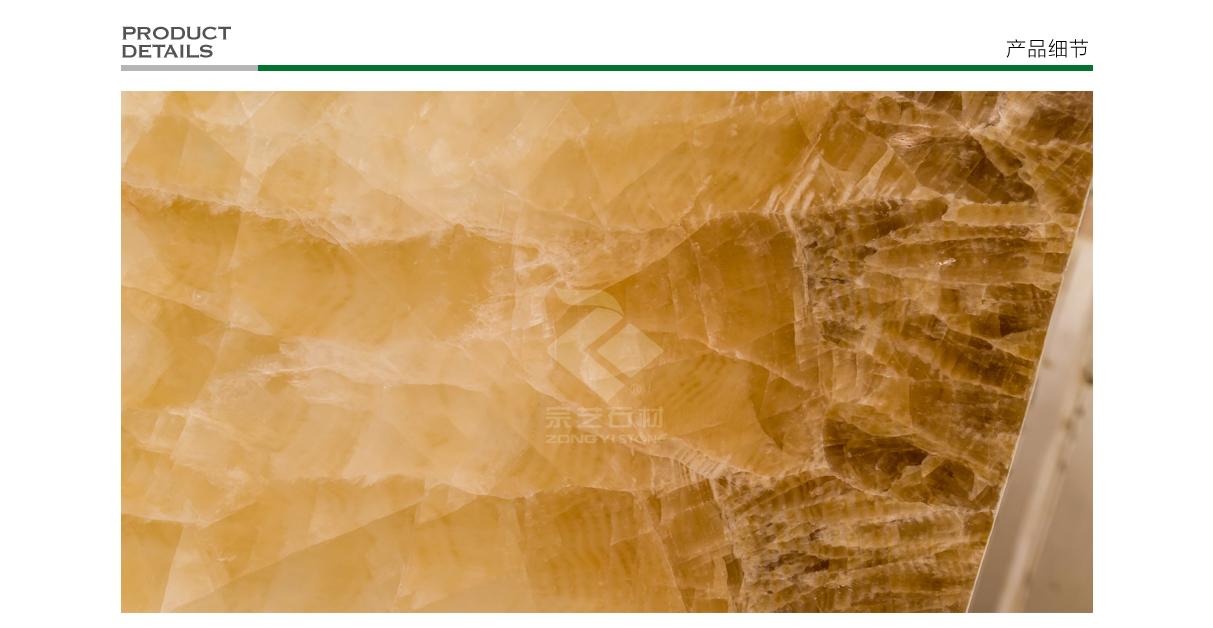 宗艺石材 冰花白