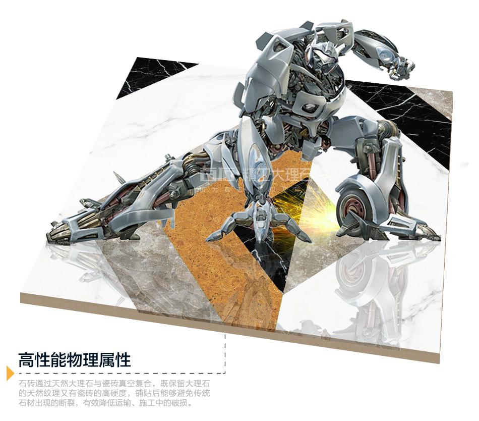 精工魔方 BM13-44