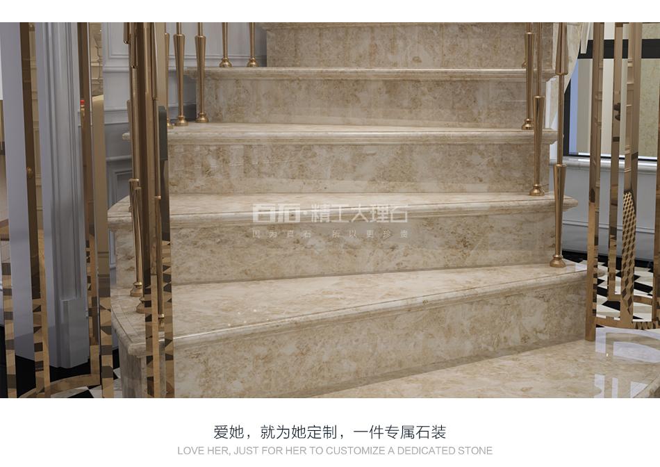 精工石材楼梯踏板 lt-卡布奇诺-2