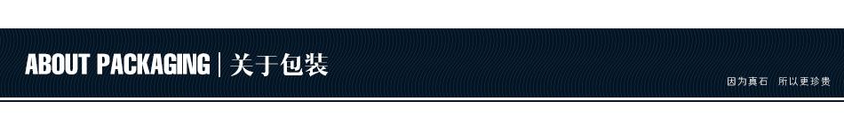 精工石材橱柜 8 皇家西米