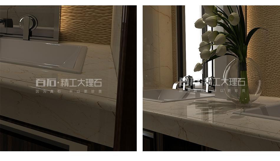 精工石材卫生间台面 5白金汉宫-