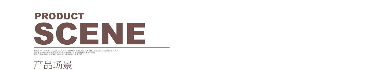 思普瑞精工文化石-136